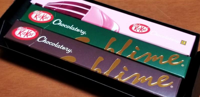 キットカット ルビーチョコレート